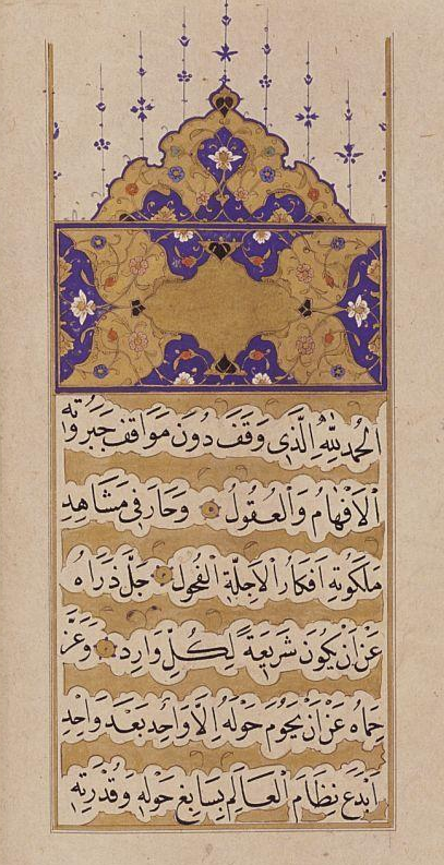 An Early Waqf Document