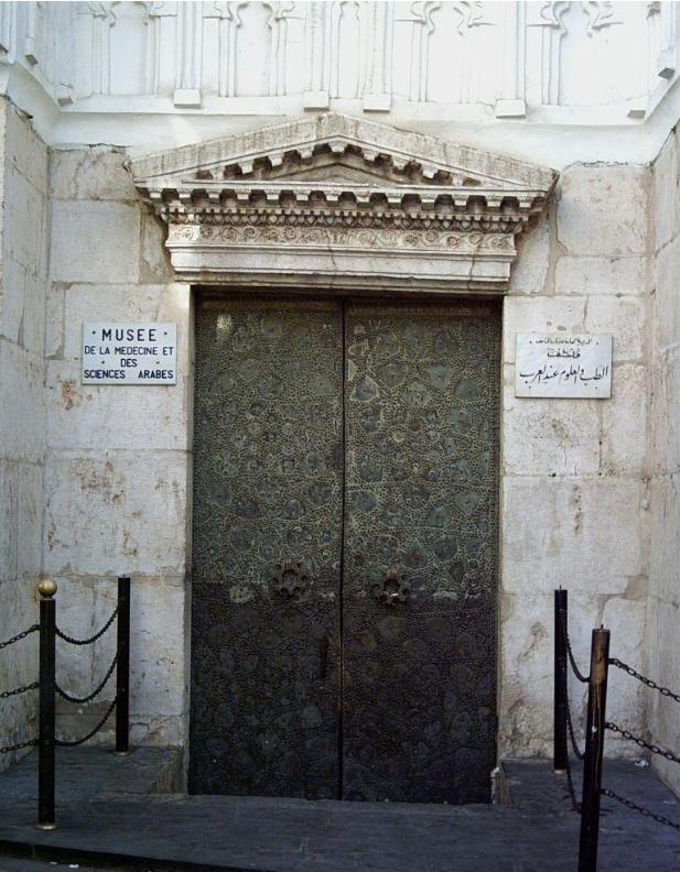 Bimaristan of Nul-al-din (zoom in on door)