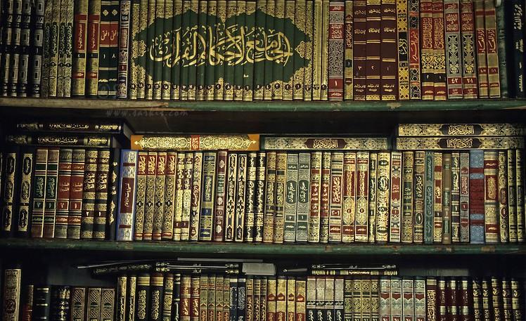 Waqf Fatwa Center (main image)